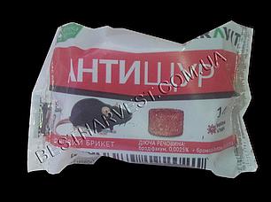 Антищур брикет 14г (1шт) от крыс и мышей, оригинал, фото 2