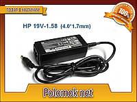 Адаптер питания HP 30W 19V 1.58A (4.0*1.7) 3pin