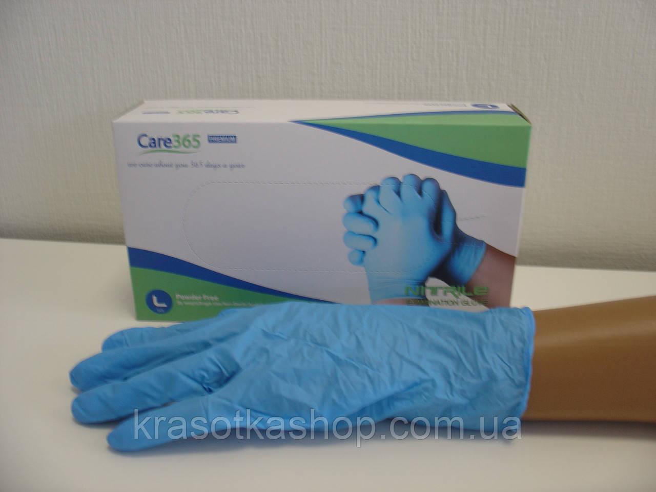 Перчатки нитриловые неопудренные(S, M, L)   100 шт/уп.