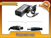 Зарядное устройство HP 65W 18.5V3.5A (7.4*5.5)