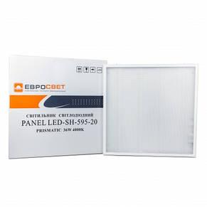 Светильник растровый светодиодный PRISMATIC LED-SH-595-20 4000K универсальный, фото 3