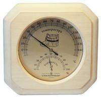 Термометр гигорметр для Бани для Сауны (деревянный) ТГС