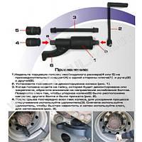 """Набор """"Дальнобойщик-2"""" (ключ колесный редукторный) НШД2 СНГ"""