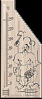 Термометр для сауны и бани ИСП-5 из дерева + ПОДАРОК