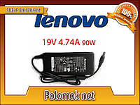 З/У для Lenovo PA-1750-01, PA-1900-04, PA-1900-05