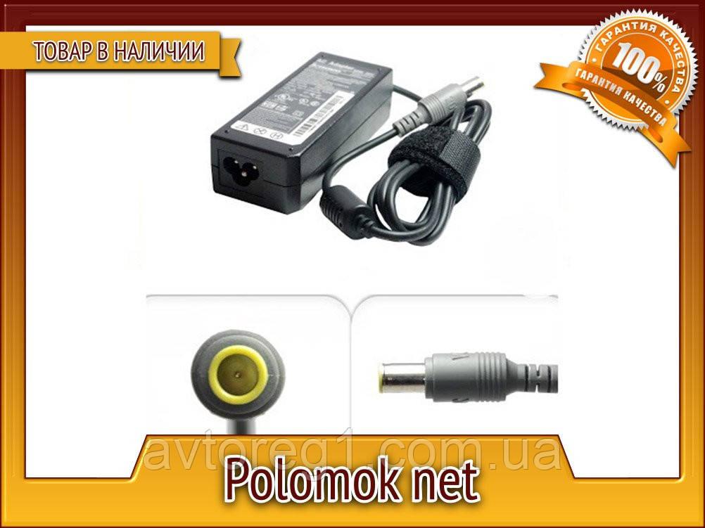 З/У для LENOVO ADLX90NCT3A, ADLX90NDT3,