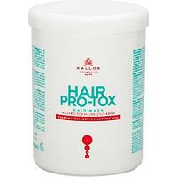 Kallos  Маска PRO-TOX для сухих и поврежденных волос