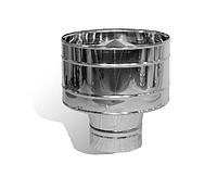 Дефлектор для  дымохода с нержавеющей стали одностенный (0,6мм)  Ø100