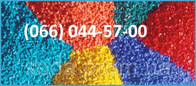 Полиэтилен низкого давления высокой плотности литьевой HDPE HD 60505