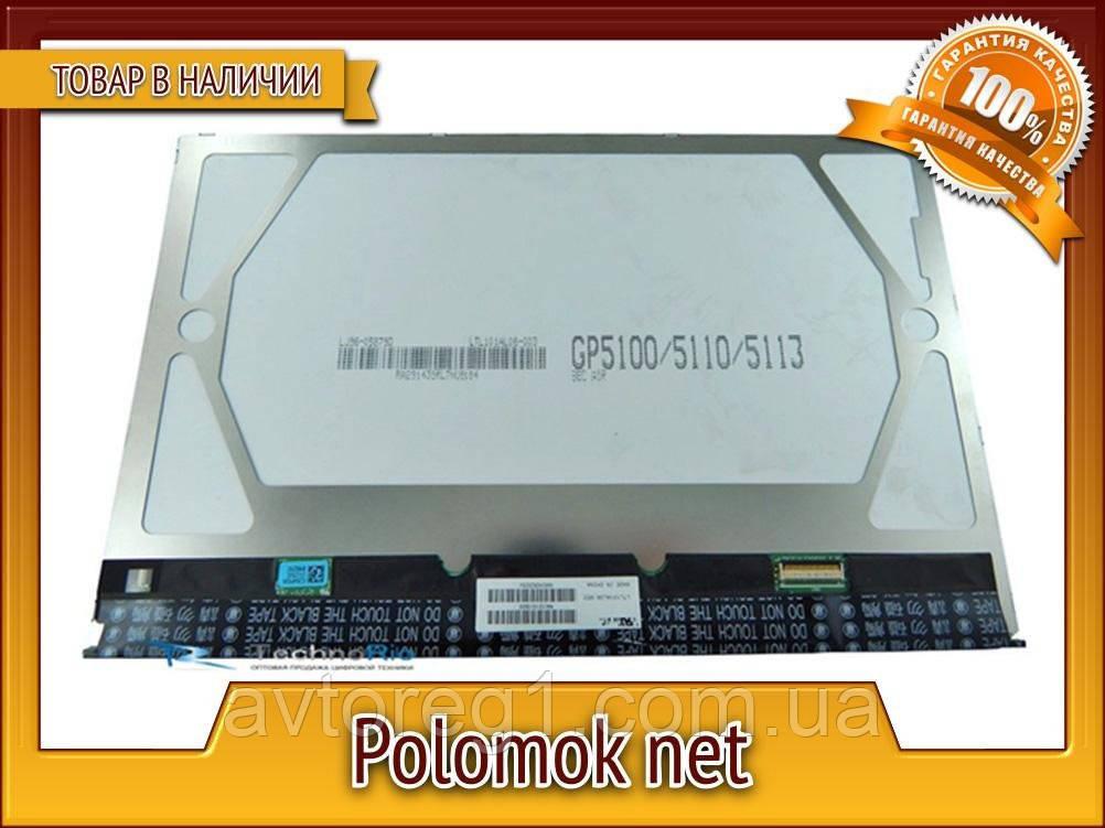 Экран для планшета Samsung P5100/P5110/P7500/P7510