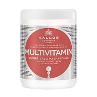 Kallos  Маска MULTIVITAMIN для волос с экстрактом женьшеня и маслом авокадо