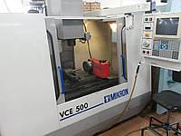 Вертикально-фрезерный обрабатывающий центр Mikron VCE 500 + 4 ось