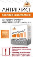 Анти-Глист - растительное средство от глистов (препарат от гельминтов)