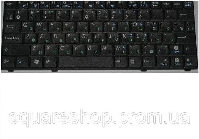 Клавиатура для ноутбука ASUS (T91 series) rus, black - SQUARE SHOP в Харькове