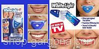 Прибор для отбеливания зубов