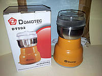 Кофемолка DOMOTEC DT 592