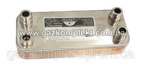 Купить вторичный теплообменник для котла vaillant 065110 Кожухотрубный испаритель Alfa Laval DET 315 Чайковский