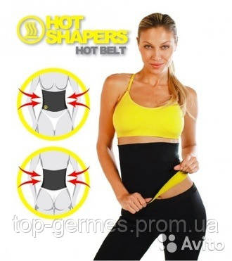 Пояс для похудения широкий HOT SHAPERS NEOTEX
