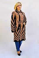 Женский длинный кардиган, фото 1
