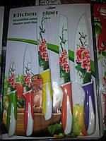 Шикарный набор ножей с керамическим покрытием 5шт