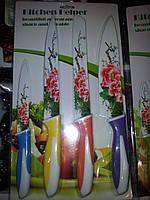 Набор ножей с керамическим покрытием 4шт