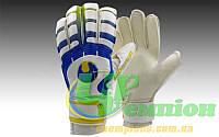 Перчатки вратарские с защитными вставками на пальцы FB-842-1 UHLSPORT (PVC, р-р 8-9, синий-желтый-белый)