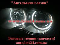 Ангельские глазки LED 140мм, белые (на Audi, ВАЗ, FORD, Volkswagen, BMW, DRL, ДХО)