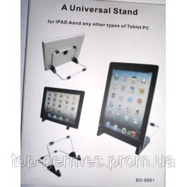 Подставка для планшетов