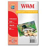 Фотобумага WWM глянцевая 225г/м кв, 10см x 15см, 20л (G225.F20/C), фото 2