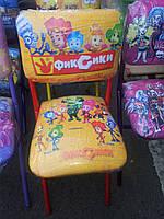 Детские раскладные стульчики