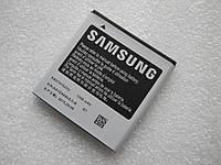 Аккумулятор Оригинал Samsung i9000 (EB-575152VU) 1500 mAh