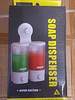 Дозатор жидкого мыла на два отдела