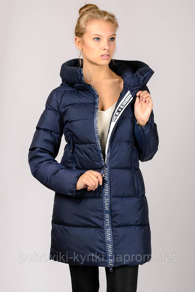 6b4c814baa0 Женская стильная зимняя куртка Clasna - Интернет-магазин