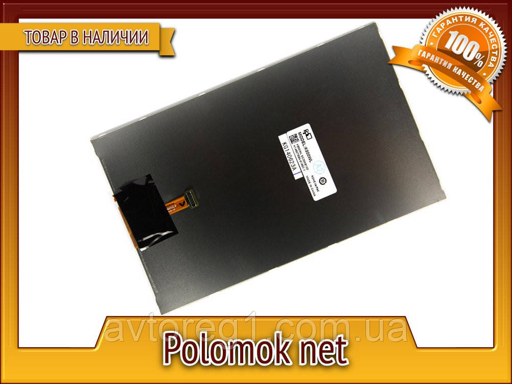 Матрица для Samsung Galaxy Tab 3 T311 оригинал