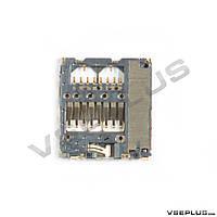 Разъем на карту памяти Samsung B7722 Duos / C3510 Corby POP / C3530 / C6712 Star 2 DuoS / E2152 Duos / E2530
