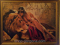 """Большая картина гобелен """"Клеопатра со львом"""" 112""""87"""