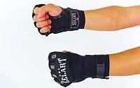 Перчатки-бинт (внутренние) ZELART