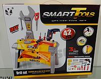 Набор инструментов стол Smart ToolsT104-1