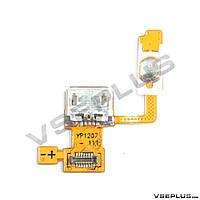 Шлейф LG P970 Optimus, с разъемом на зарядку, с кнопкой включения
