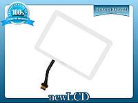 Сенсор тачскрин Samsung Galaxy Tab 10.1 P7500 бел