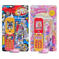 Телефон ZYA 1077-8
