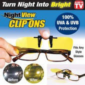 Антибликовые очки для вождения