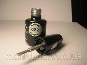 Гель-лак Le Vole Metallic 022,  7 мл