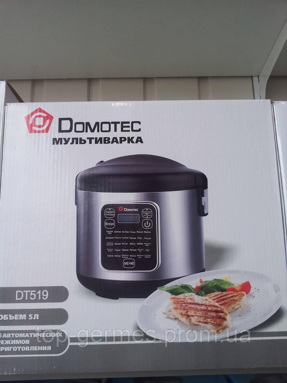Мультиварка DOMOTEK DT-519 45 програм