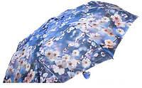 Зонт ZEST 23945-2173 автомат голубой