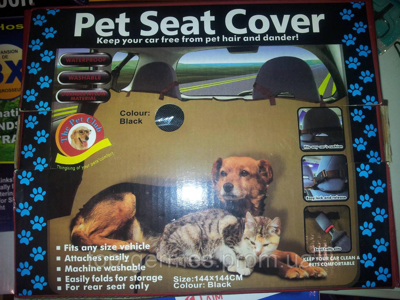 Накидка в авто для животных