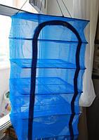 Сушилка для рыбы подвесная, 50*50*100см, ячейка сетки 3мм, синяя, 5 полочек, дверь на молнии