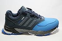 Детские кроссовки Adidas (размеры 31-36)