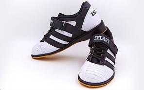 Штангетки обувь для тяжелой атлетики Кожа Z