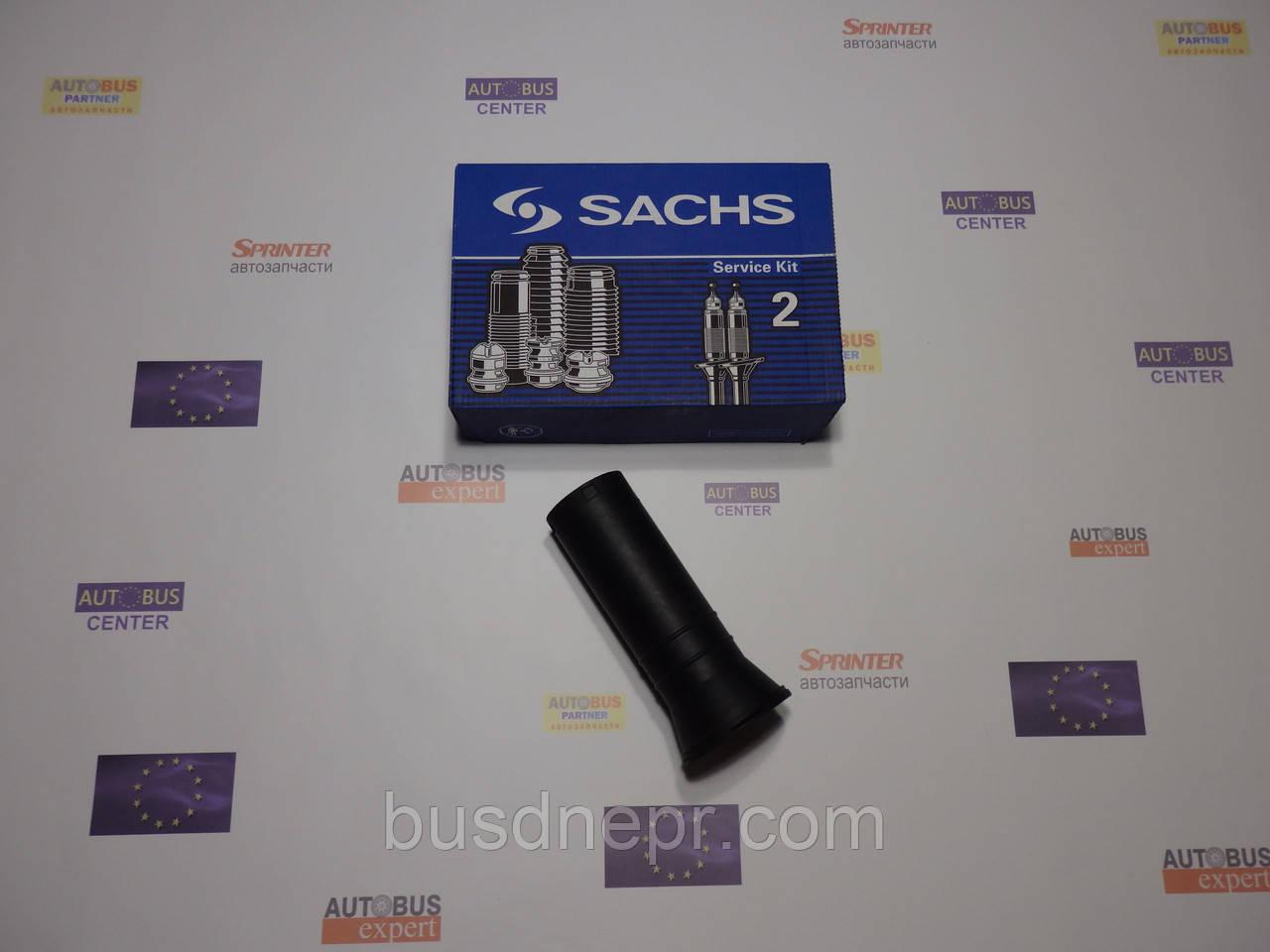 Комплект пыльников SACHS (2шт.) амортизатора переднего Sprinter 208-316,VW LT 28-35